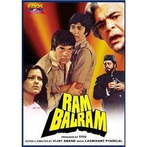Ram Balram Ajit, Amitabh Bachchan, Amjad Khan, Asit Sen