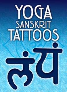 BARNES & NOBLE  Yoga Sanskrit Tattoos by Anna Pomaska, Dover