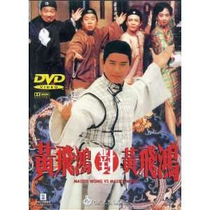 Mo, Eric Tsang, Ng Man Tat, Anthony Wong, Li Li Che: Movies & TV