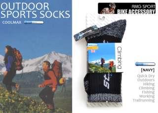 Quick Dry Outdoors Hiking Sports Climb Socks A Pair Man