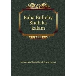 Baba Bullehy Shah ka kalam: Muhammad Tariq Hanafi Sunni Lahori: Books