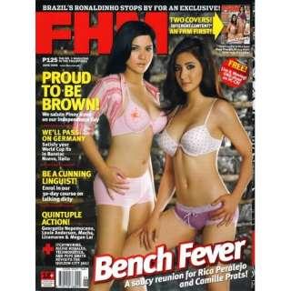 Philippines June 2006 Rica Peralejo & Camille Prats: FHM Philippines