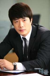 Dae Mul Big Things   Korean Drama Eng Sub 8 DVDs SET