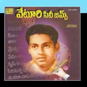 Veturi Cine Gems Telugu Film Songs Various Artists Music