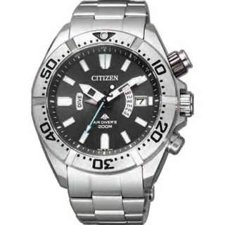 CITIZEN Eco drive Promaster Marine PMD56 3081 Japan