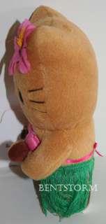 Hello Kitty HAWAII PLUSH TAN Doll UKULELE Island Hula Girl Suntan