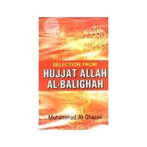 Al   Balighah   Selections (9788174355249) Muhammad Al Ghazali Books