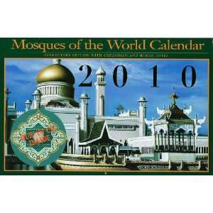Mosques of the World Calendar 2010 With Selected Surahs