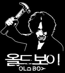 Old Boy T Shirts * Horror, Korean, Cult Movie Shirt