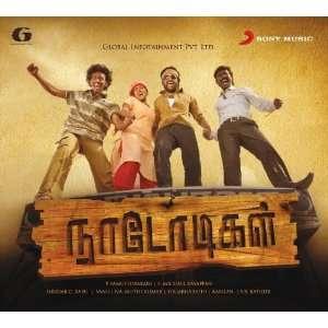Hariharan, Chandran V, Senthil Das, Srilekha M M Velmurugan D: Music