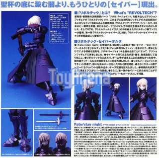 Fate Stay Night Dark Saber Alter Figure Revotech Joints