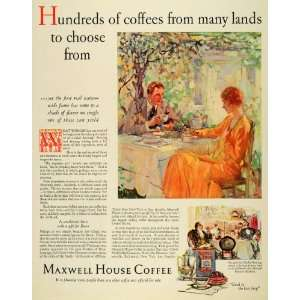 Ad Joel Cheek Maxwell House Coffee Hospitality   Original Print Ad