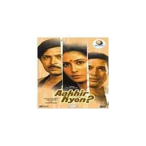 AAKHIR KYON ? Rajesh Khanna, Rakesh Roshan, J. Om Prakash