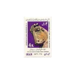 Persian Stamps 2500th Anniversary Persian Empire Series #5