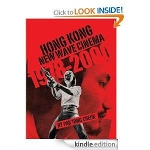 Hong Kong New Wave Cinema (1978 2000): Pak Tong Cheuk: