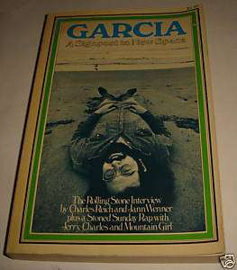 JERRY GARCIA (Grateful Dead)  A Signpost To New Space FIRST EDITION