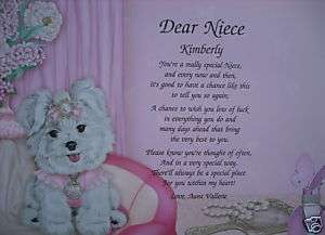 PERSONALIZED POEM FOR NIECE BIRTHDAY OR CHRISTMAS GIFT