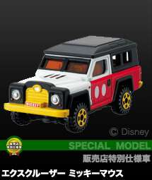 TOMY TOMICA SPECIALS MICKEY MOUSE JEEP DISNEY