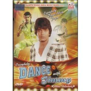 Jimmy: Mithun Chakraborty Songs DVD: Mithun Chakraborty: Movies & TV