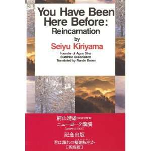 You Have Been Here Before (9784892033094): Seiyu Kiriyama: Books