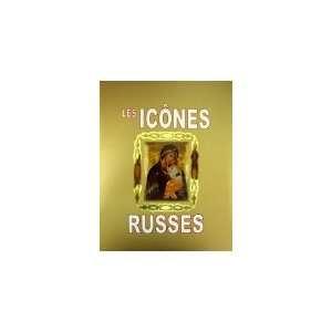 . / RUSSKAYa IKONA. Albom na fr. yaz. (9785938933880): unknown: Books