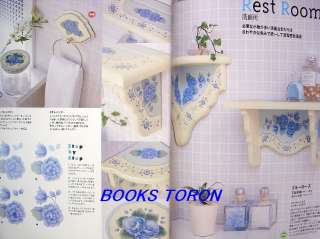 Tole & Decorative Painting No.59/Japanese Craft Pattern Magazine/810