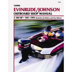 B733 Evirude/Johnson 2 300 HP Outboards (Includes Jet