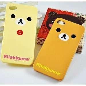 Light Cream colored Rilakkuma Bear Head Shape Series Hard Case/Cover