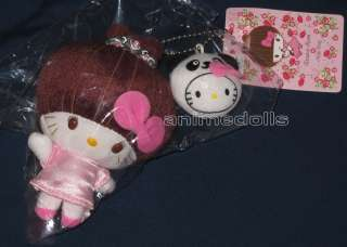 Lady Gaga Tetsukos Room Hello Kitty Plush Doll