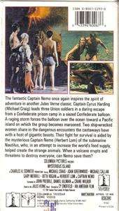 VHS MYSTERIOUS ISLANDMICHAEL CRAIG JOAN GREENWOOD