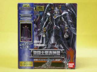 Bandai Saint Seiya Cloth Myth Lot of 3 Set Sion Misty Minos Japan Ver