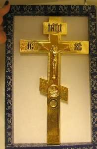 Gold Relic Case Hand Blessing Cross Russian Crucifix Jesus Corpus NEW