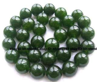 12mm Green Jade Round gemstone Beads 15