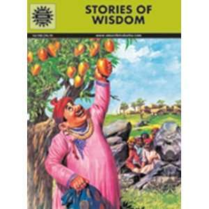 Jataka Tales : Stories Of Wisdom ( Amar Chitra Katha