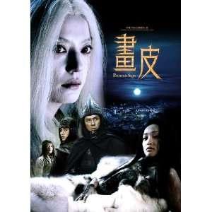 Hong Kong Style A  (Donnie Yen)(Wei Zhao)(Xun Zhou)(Betty Sun)(Kun