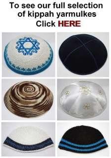 Tallit Talis Tefillin Bag Israel Jewish Judaica Gift