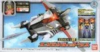 Bandai Engine Sentai Go onger DX Engine Oh G12 Megazord