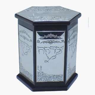 Wood and Silver Tzedakah Box 1020S