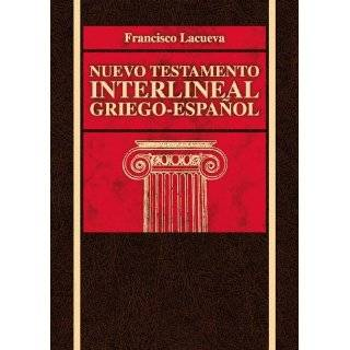 La Biblia griega. Septuaginta/ The Greek Bible. Septuagint