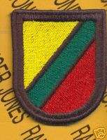 US Army Garrison Ft Bragg Airborne beret flash patch