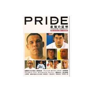 Pride History Official Magazine (Preowned) Everything
