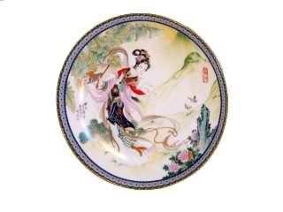 1985 Japanese Geisha Girl w/Fan Jingdezhen Porcelain Plate
