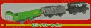 motorized train t 12 boco can run on tomy plarail blue track series