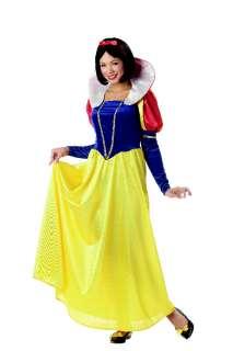 Snow White Adult Halloween Costume
