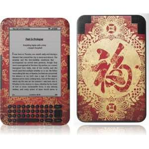 Red Chinese character Blessing skin for  Kindle 3