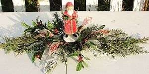 Holiday Table Centerpiece Pine Frosty Holly Berries Red Ribbon