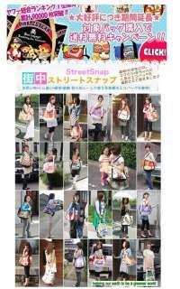 Japan Ekototo Bag Eco Canvas Large Tote Bag words