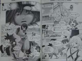 Kingdom Hearts Fianl Mix Manga Complete Set Shiro Amano