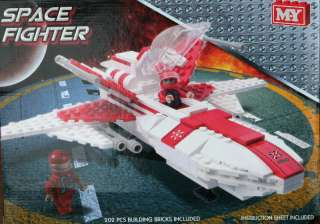 202PC STAR SPACE FIGHTER BRICK SET LEGO COMPATIBLE