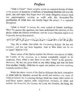 Introduction to Islam ( muslim quran Allah islam book )